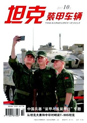 坦克装甲车辆