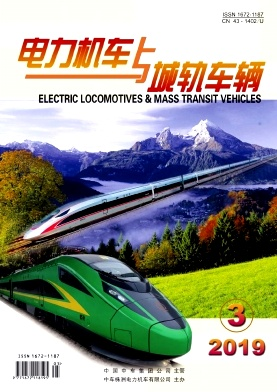 电力机车与城轨车辆