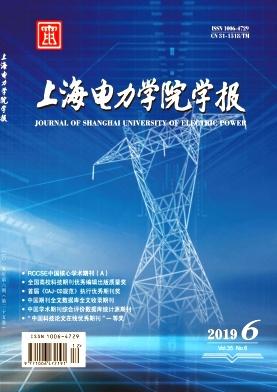 上海电力学院学