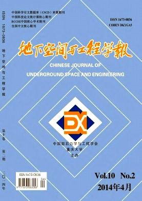 地下空间与工程学报