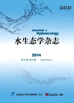 水生态学杂志