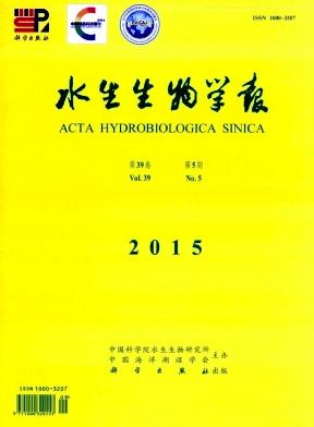 水生生物学报