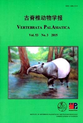 古脊椎动物学报
