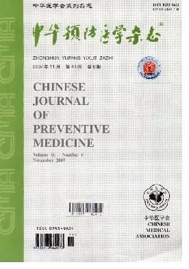 中华预防医学杂