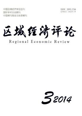 区域经济评论