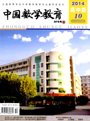 中国数学教育