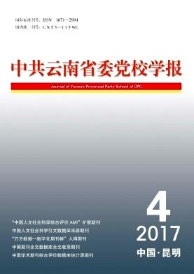 中共云南省委党