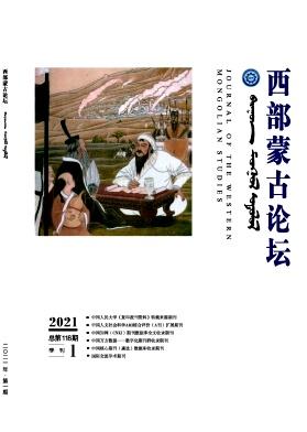 西部蒙古论坛