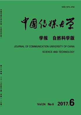 中国传媒大学学