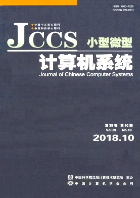 小型微型计算机系统