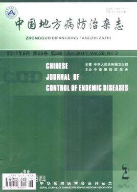 中国地方病防治杂志
