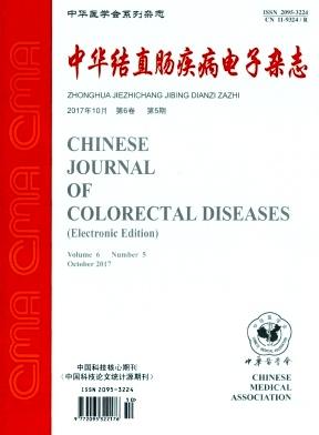 中华结直肠疾病