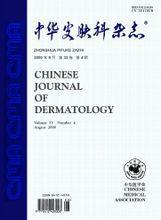 中华皮肤科杂志