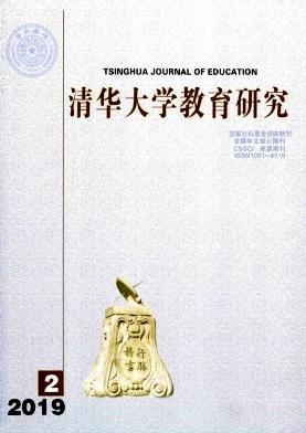 清华大学教育研